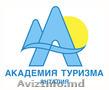 Прохождение оплачиваемых стажировок в лучших отелях Анталийксого побережья